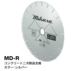 12MD-R-305