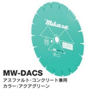 12MW-DACS
