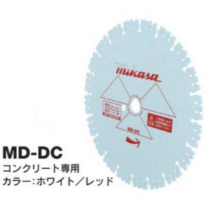 14MD-DC