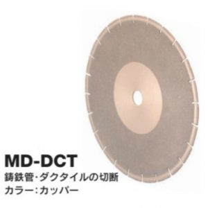 14MD-DCT-305