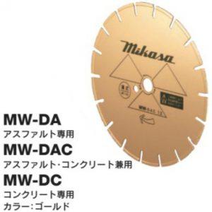 16MW-DAC