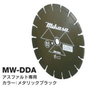 16MW-DDA