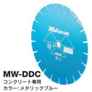 16MW-DDC