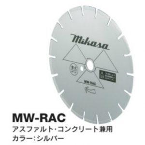 16MW-RAC