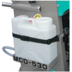 MCD-530ATANK