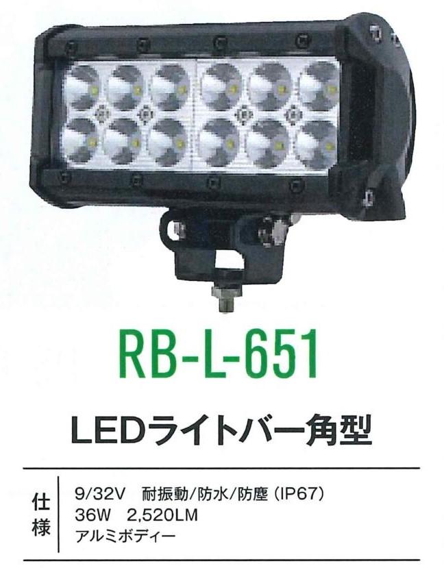 26W156LBR